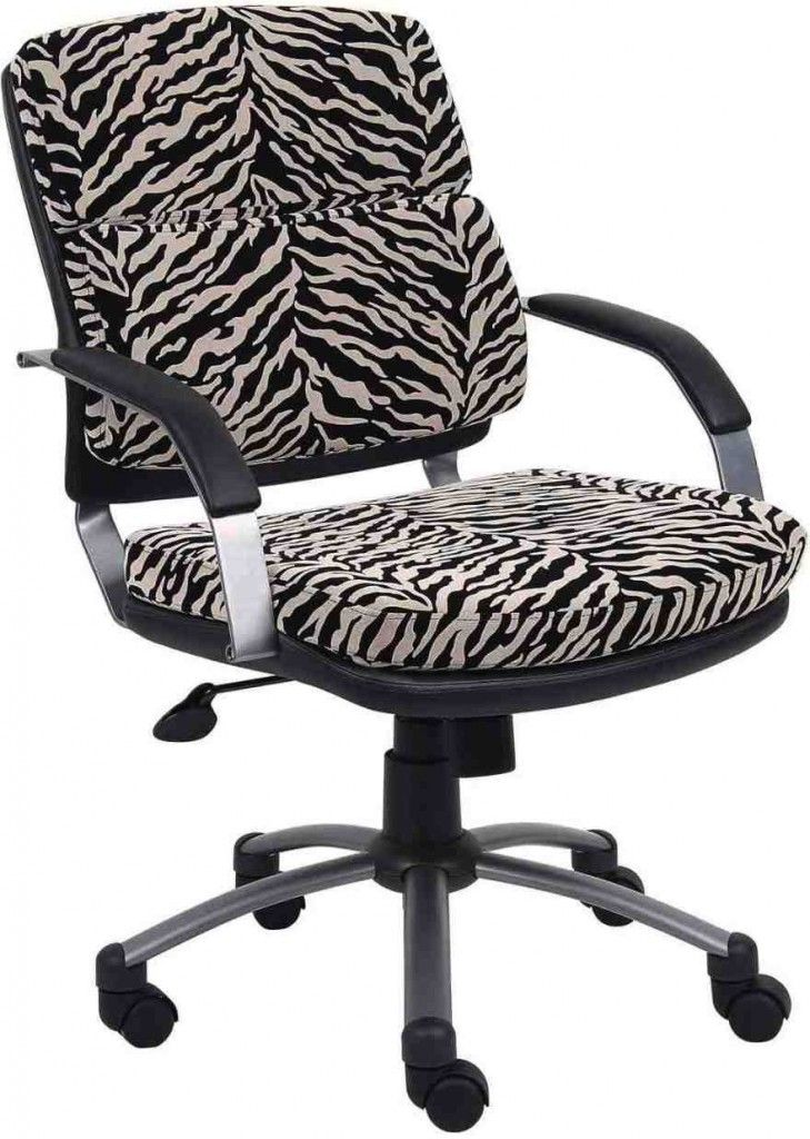 Zebra Print Desk Chair Used Office Chairs Contemporary Office Chairs Office Chair
