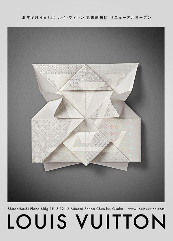 Louis Vuitton origami // White wedding invite inspo