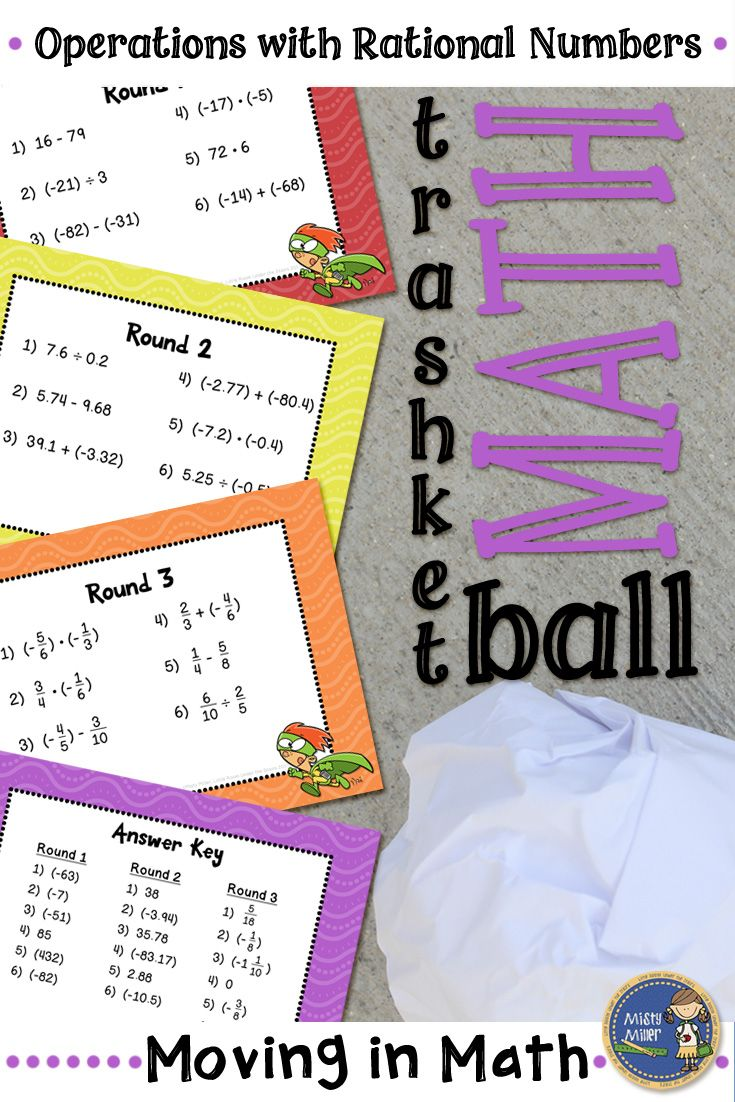 Get Your Students Engaged And Moving While Solving Problems With Rational Numbers Operations With Rational Numbers T Rational Numbers Order Of Operations Math [ 1102 x 735 Pixel ]