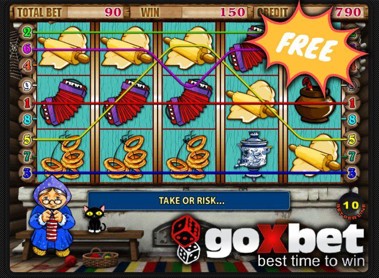 игры онлайн бесплатно без регистрации на деньги