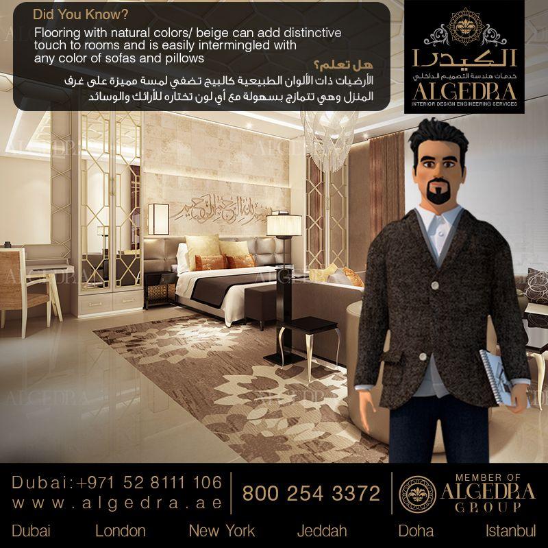 Algedra Interior Design Company Interior Design Dubai Interior Design Companies Luxury Interior Design