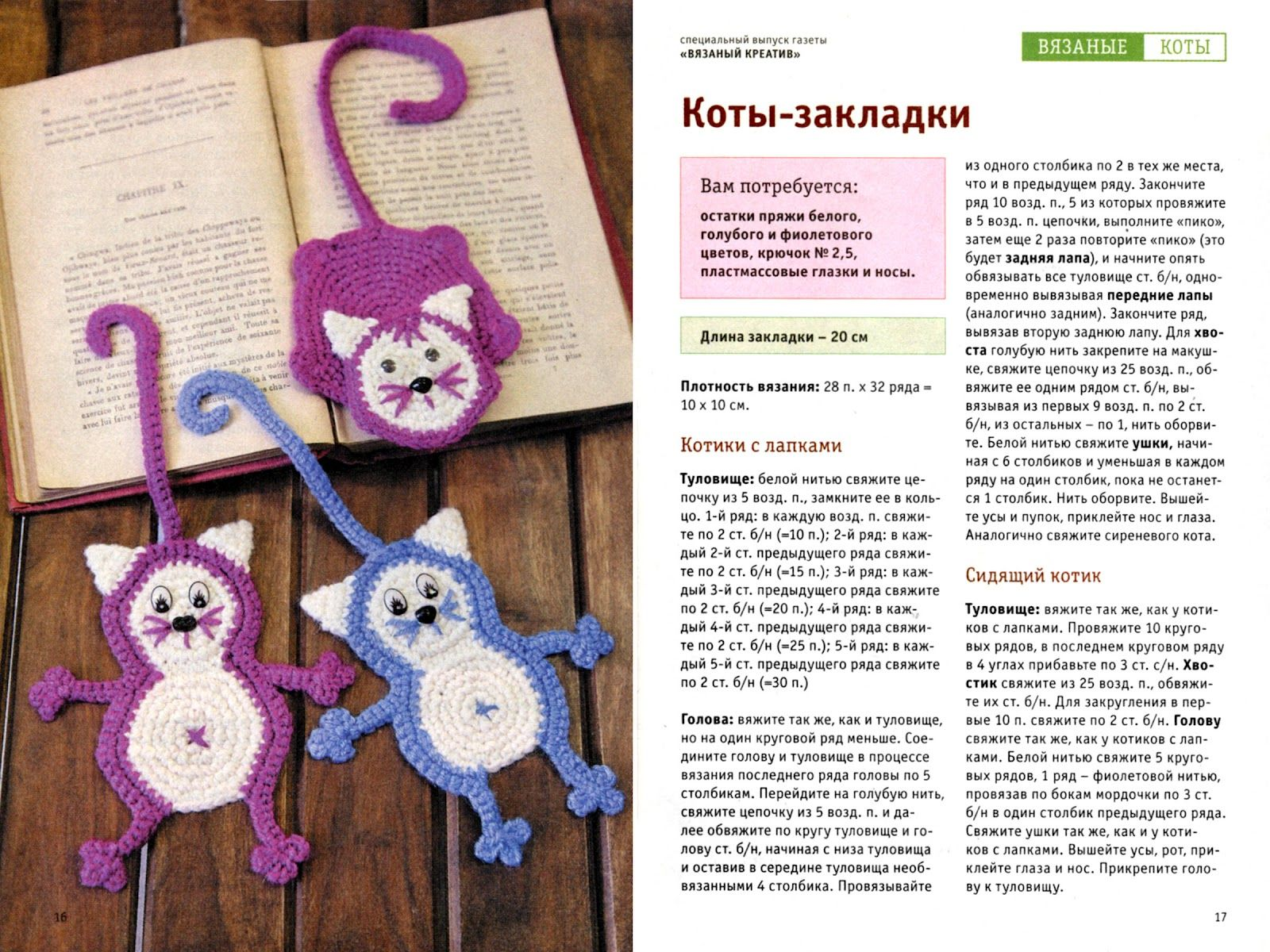 Gatitos | CROCHET motivos decorativos | Pinterest | Patrones ...