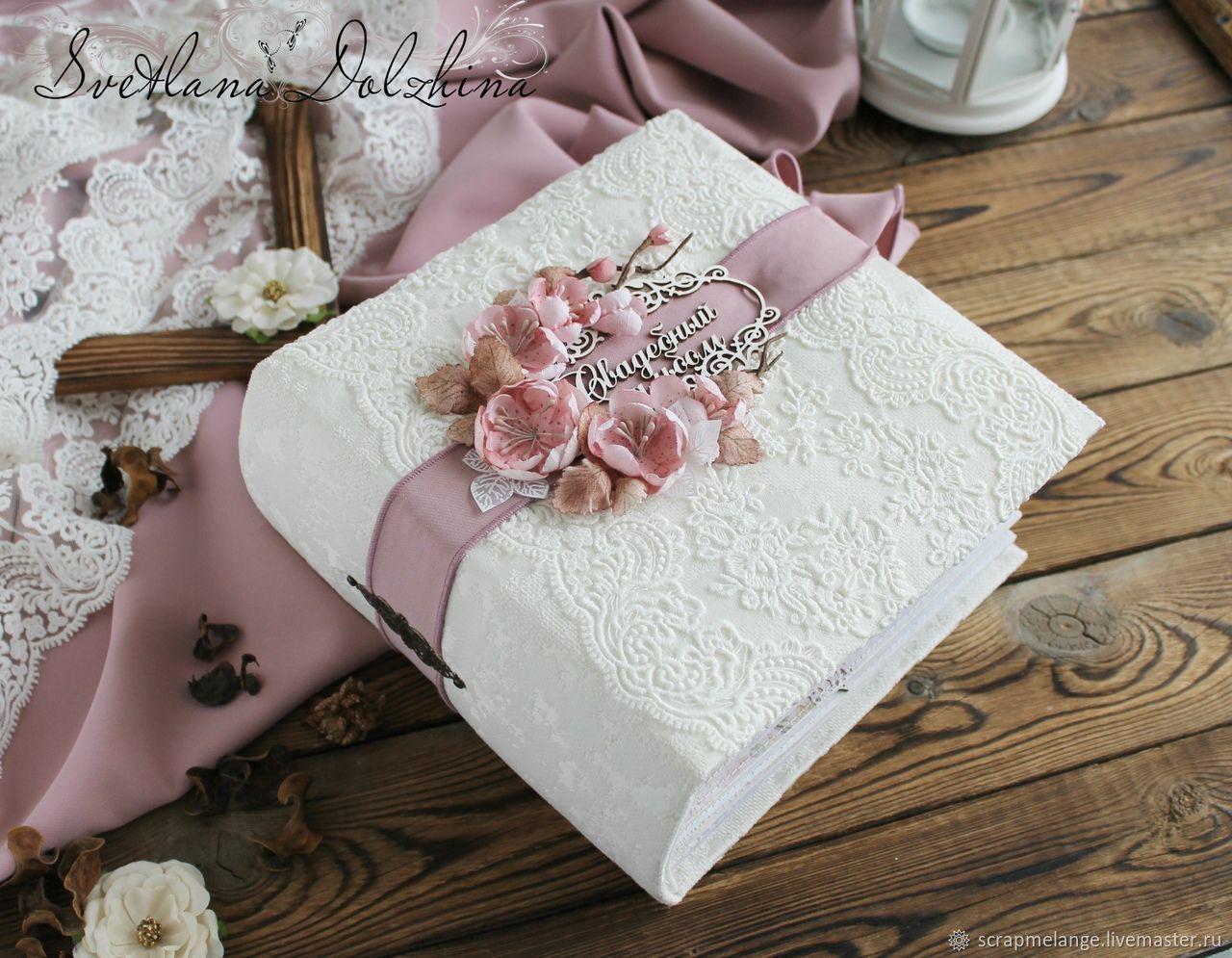 """Свадебный альбом """"Love """" подарок белый пудровый – заказать ..."""