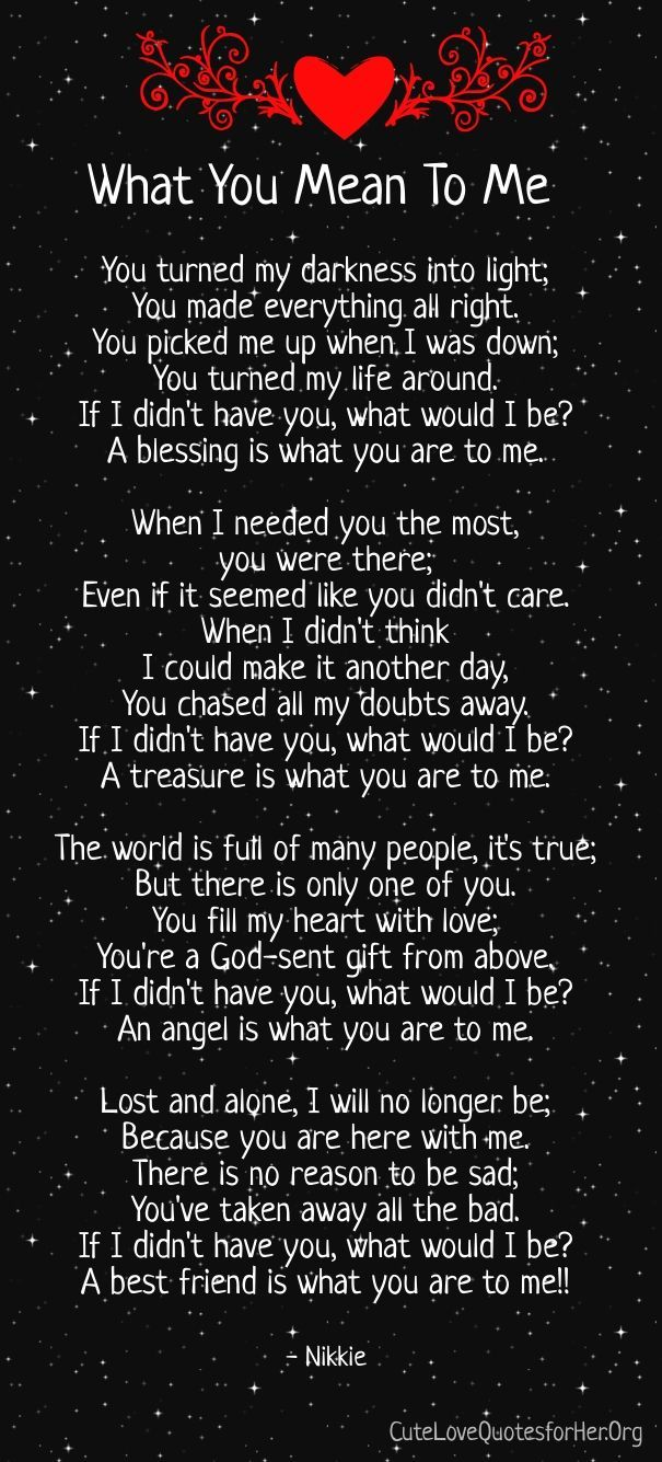 Friendship Quotes : u mean the world to me poem