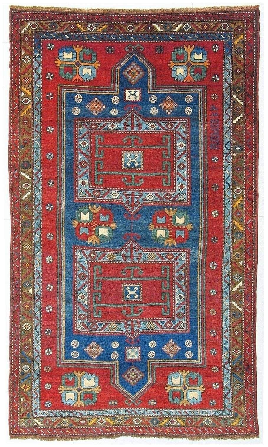 Sevan Kazak Tappeti e Persiane