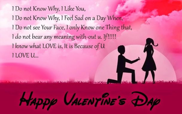 Proposal Messages for boyfriend for 14th February | Valentine\'s ...