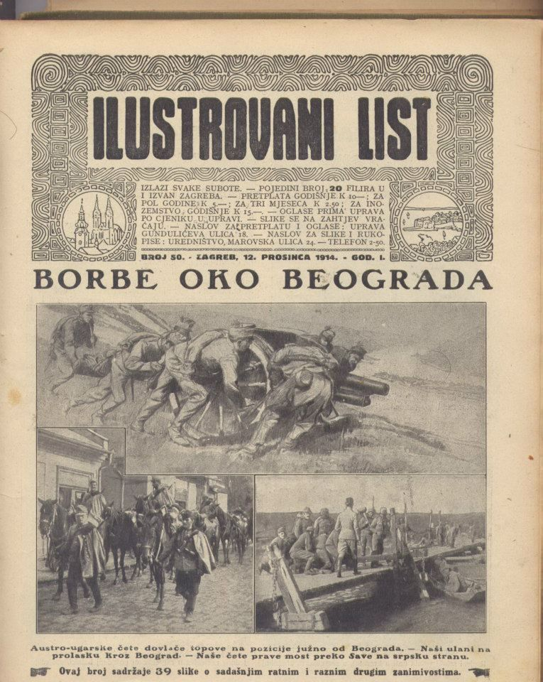Pucaј Shvabo Baba Stanica Te Se Ne Boјi Wwi Vintage World Maps World War I