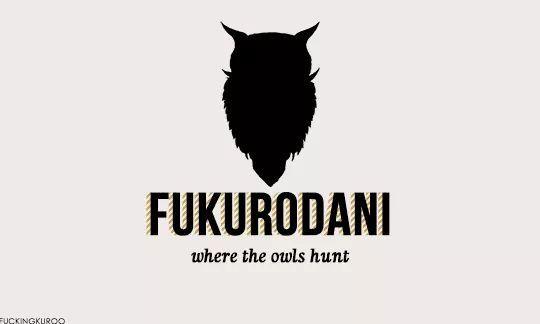 Haikyuu Fukurodani