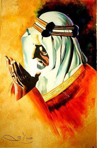 الملك فيصل رحمه الله Middle Eastern Art Arabian Art Painter Artist