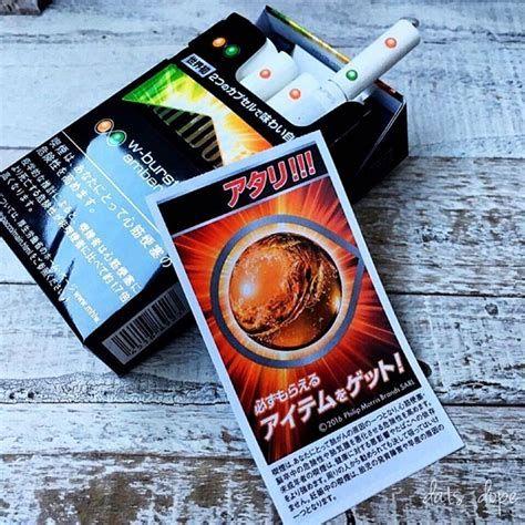 Brands of cigarettes Marlboro in Poland