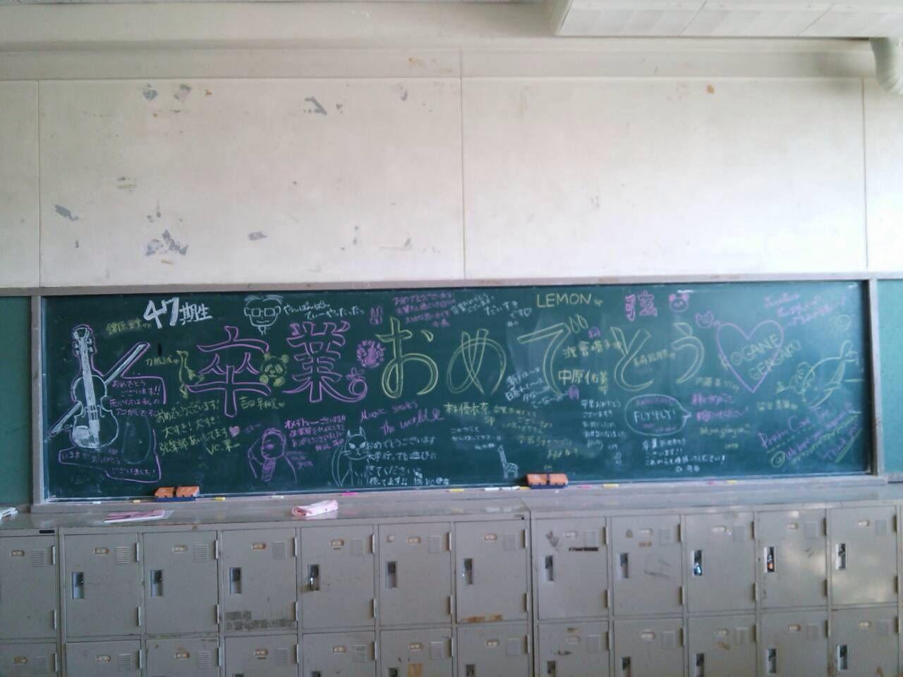 「教室 後ろ 高校」の画像検索結果