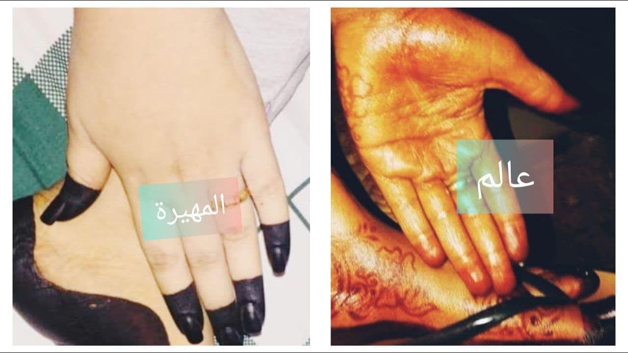 خلطة خطيرة لتقشير الجسم دلكة لتقشير الرقبة ازالة الجلد الميت و الحصول على بياض ونعومة و ملمس حريري In 2021 Sudan