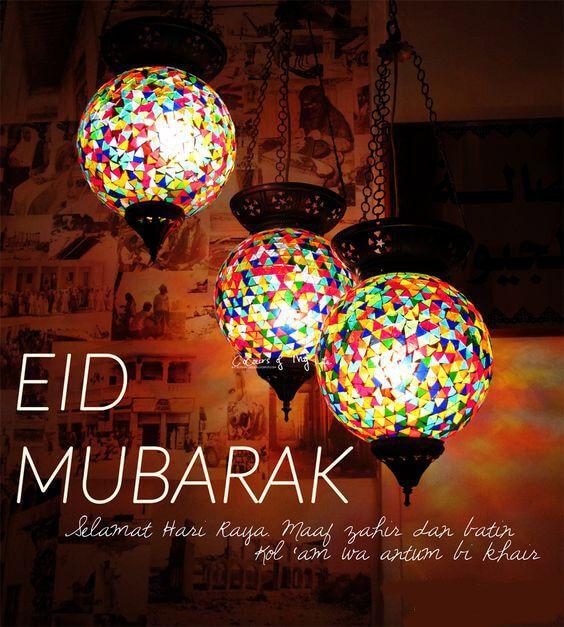 pin on eid mubarak wishesquotes and greetings