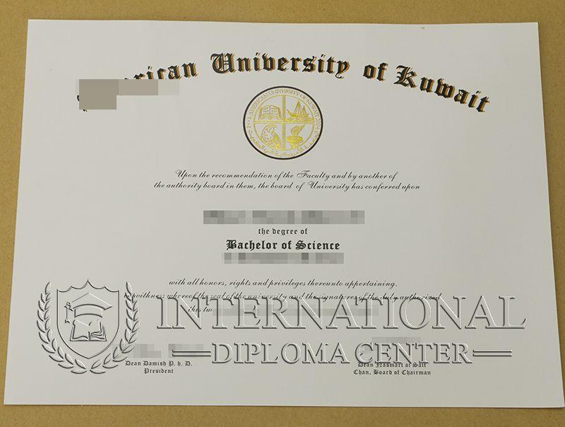 american university of kuwait diploma auk diploma buy a degree