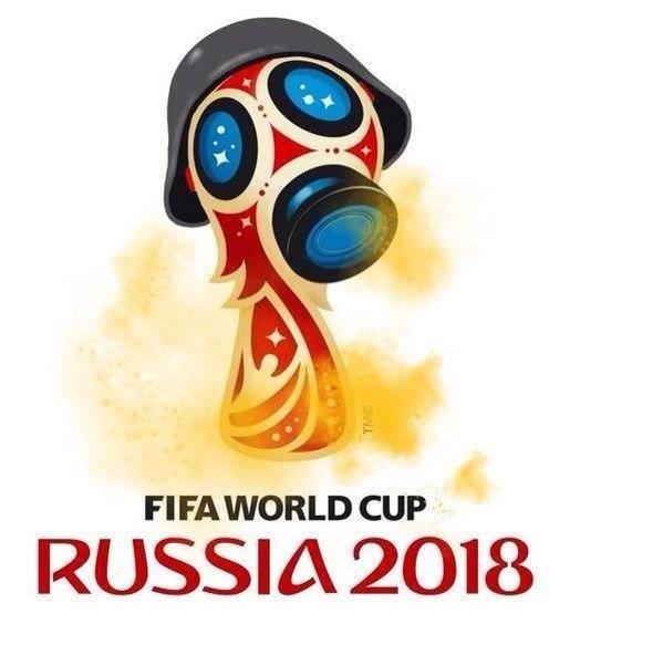 Coupe Du Monde 2018 Football Fifa Russie: Parodies Du Nouveau Logo Coupe Du Monde 2018 En Russie
