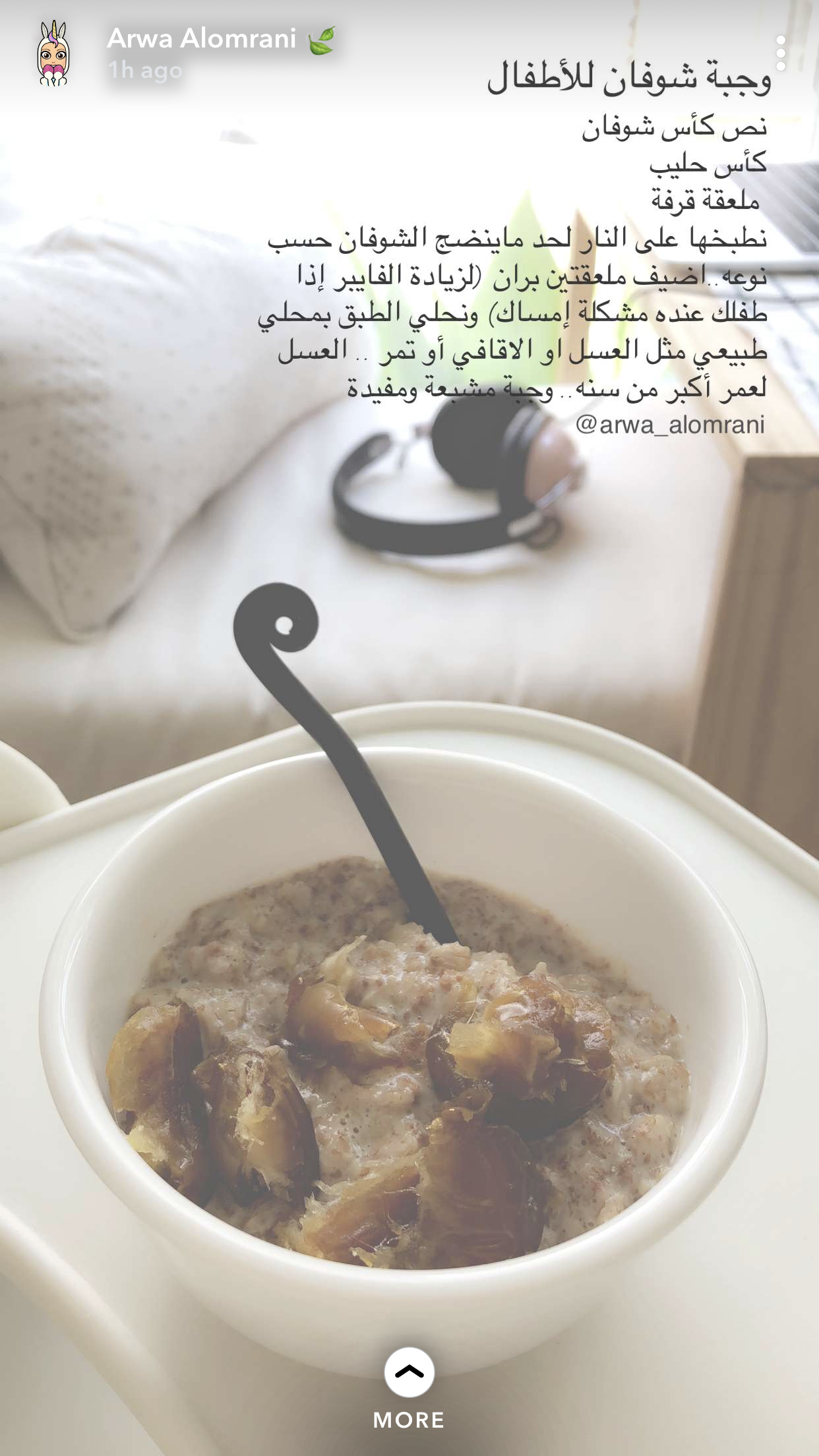 Pin By Bayan On Healthy Food From Snap Food Arabic Food Cooking