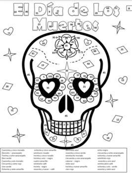 Dia de los muertos color by number page (2 forms!!) by