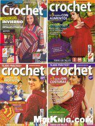 Tejido practico Crochet. 28 выпусков