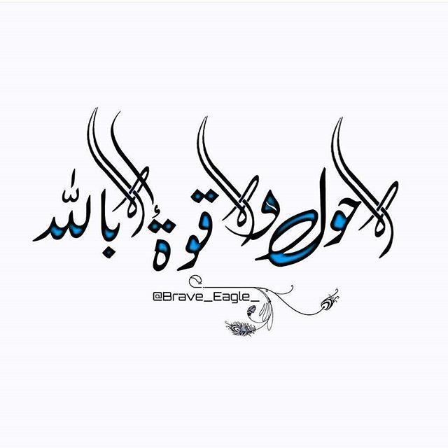 Instagram Web Browser Arabic Calligraphy Art Arabic Words Words