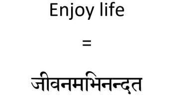 Business idea of Sanskrit Tattoos | Sanskrit - The father of ...