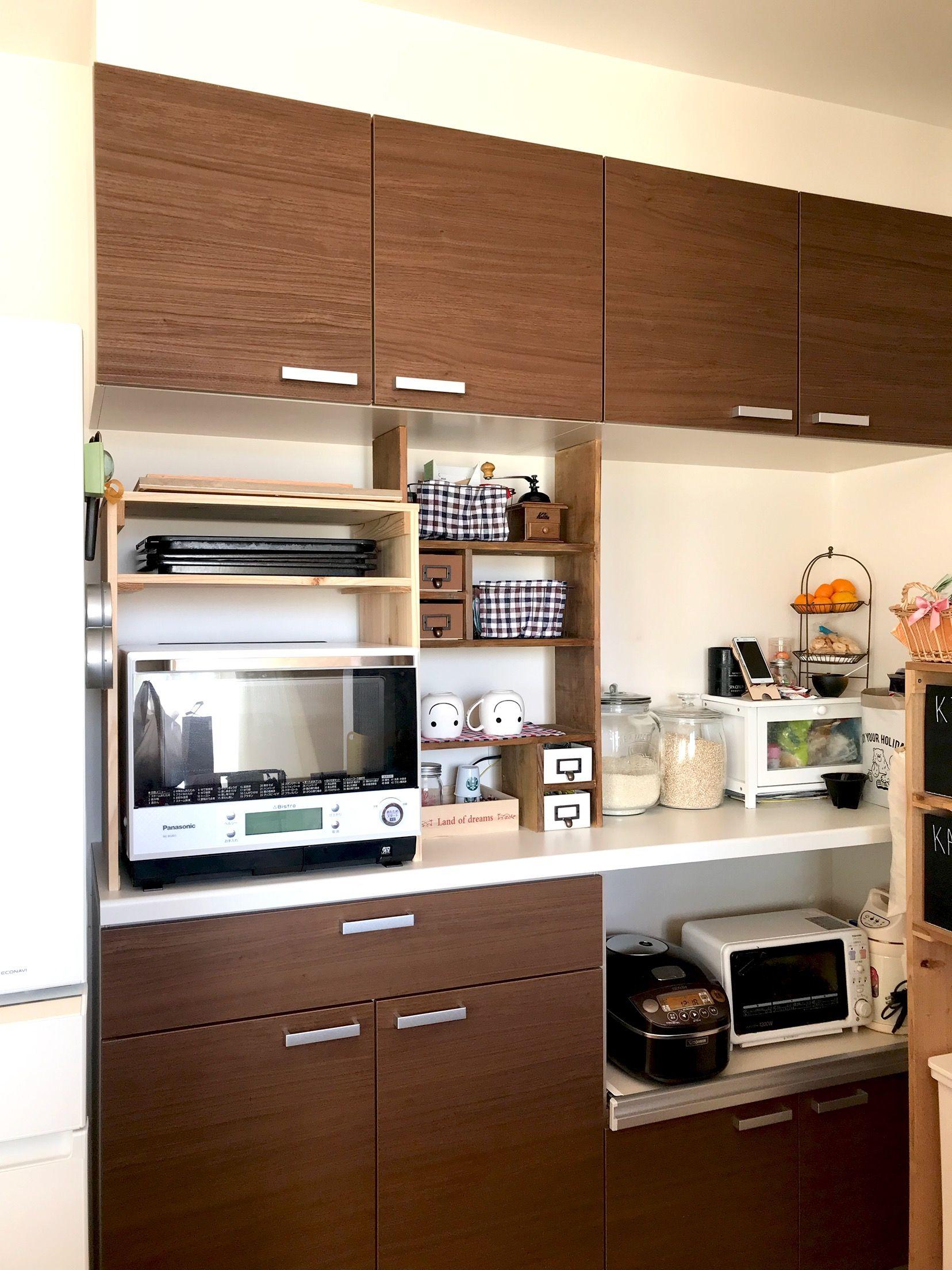 オーブンの上にも収納出来る オーブンレンジラック Diyレシピ キッチン Diy インテリア 収納 インテリア