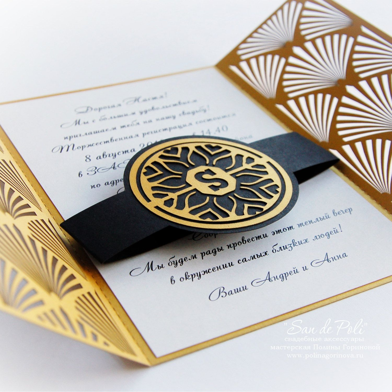 Monogram Art Deco Gold Black Retro Vintage Roaring 20s Scroll Laser Cut Custom Wedding Invitations Card