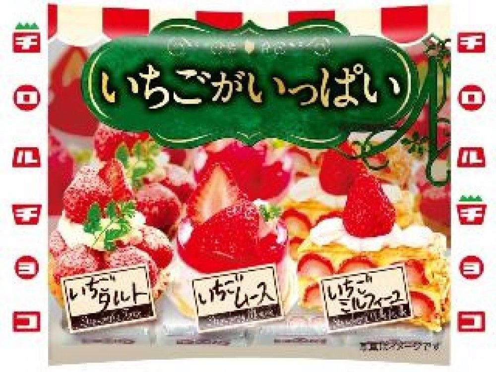 Tirol Chocolate Strawberry Tart Mousse Millefeuille 3 Taste Limited Japan New Tirol Strawberry Tart Chocolate Strawberry Japan Candy