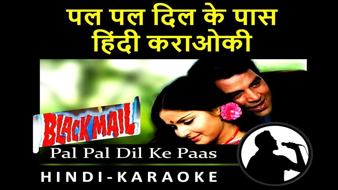 Pal Pal Dil Ke Paas Karaoke Hindi Karaoke Pals Hindi