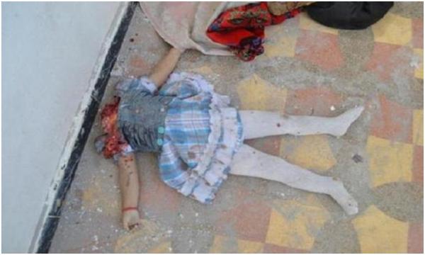 DEATH CULT - ISIS Syria