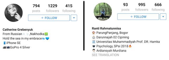 Cool Pictures For Instagram Bio | simplexpict1st org