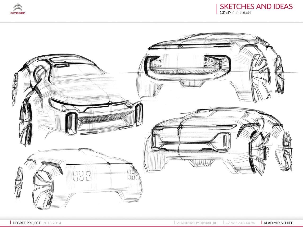 Pin By Art Martins On Transportation Sketches