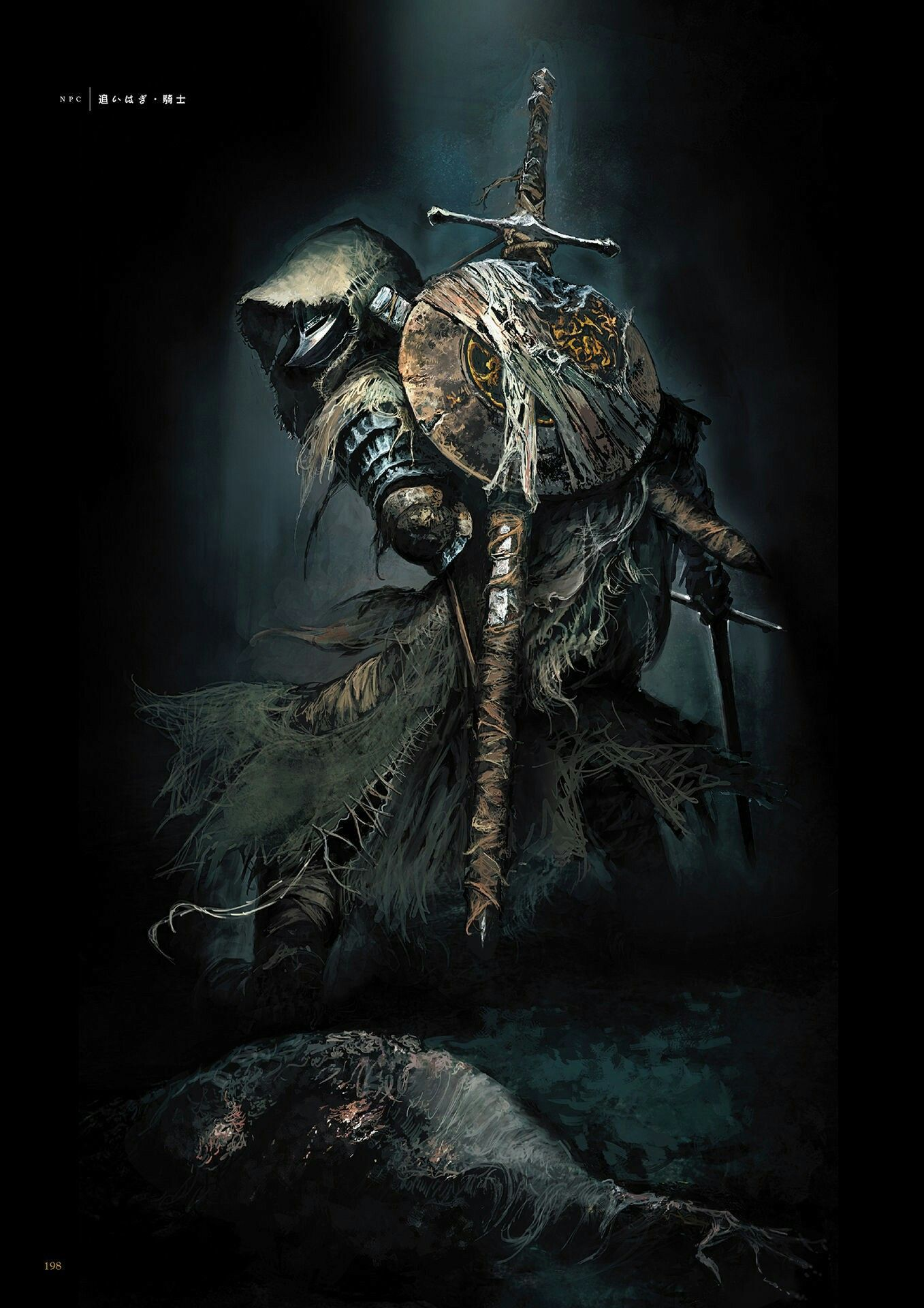 Dark Souls 3 Concept Art Greirat Concept Art Harcosok