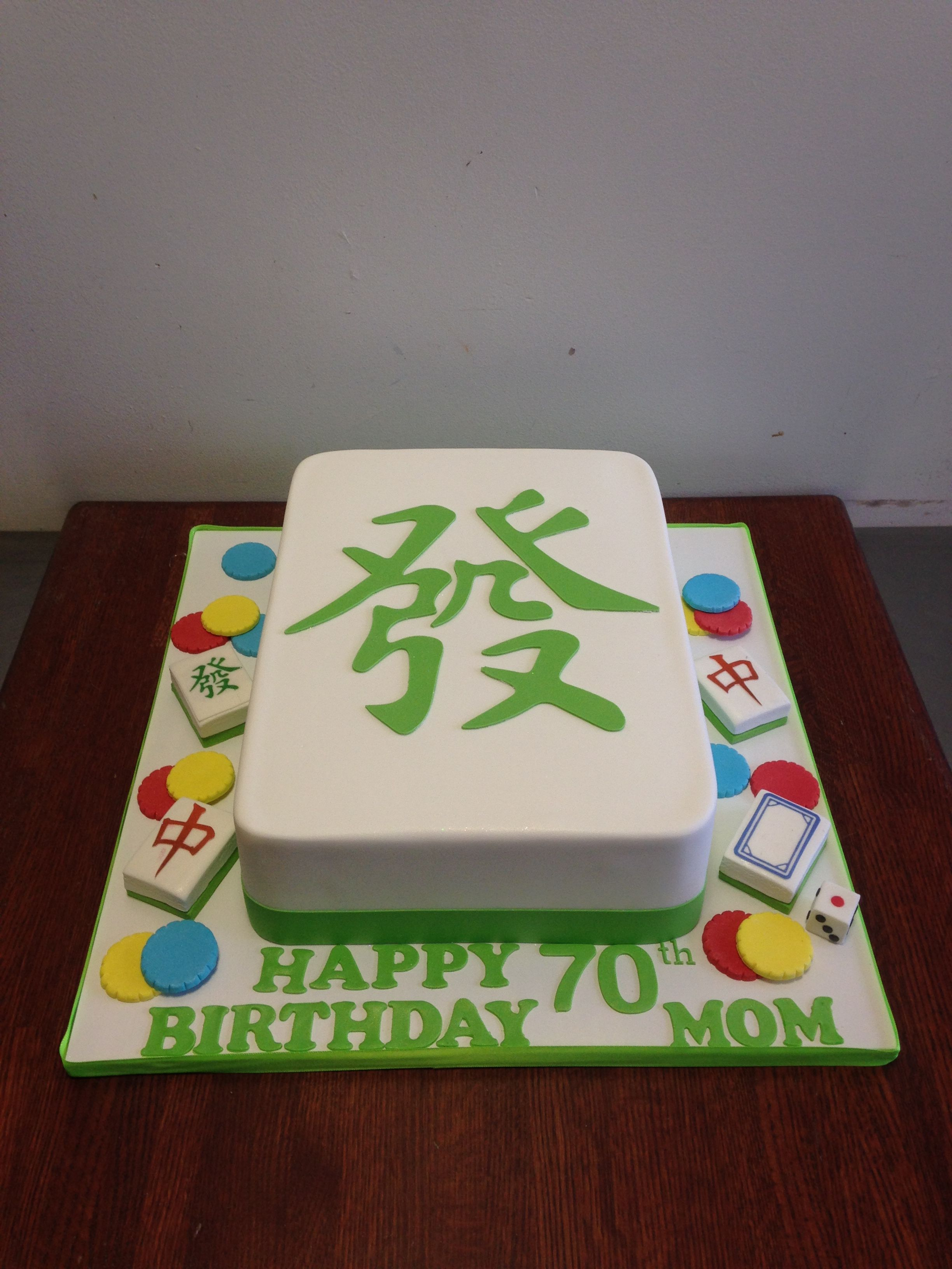 Mahjong Tile Birthday Cake Birthday Cakes In 2019