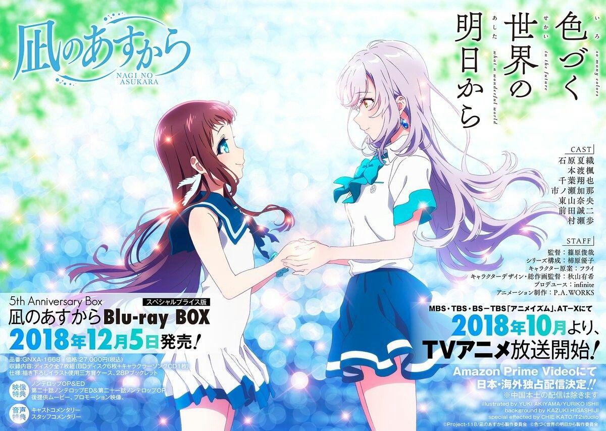 irozuku sekai no ashita kara 色づく世界の明日から caras anime anime arte de anime
