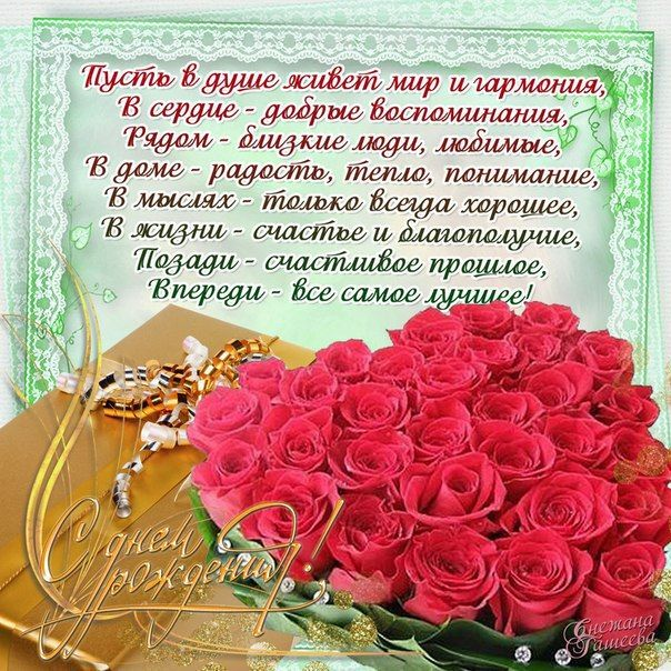 Людмила васильевна с днем рождения открытки с днем рождения