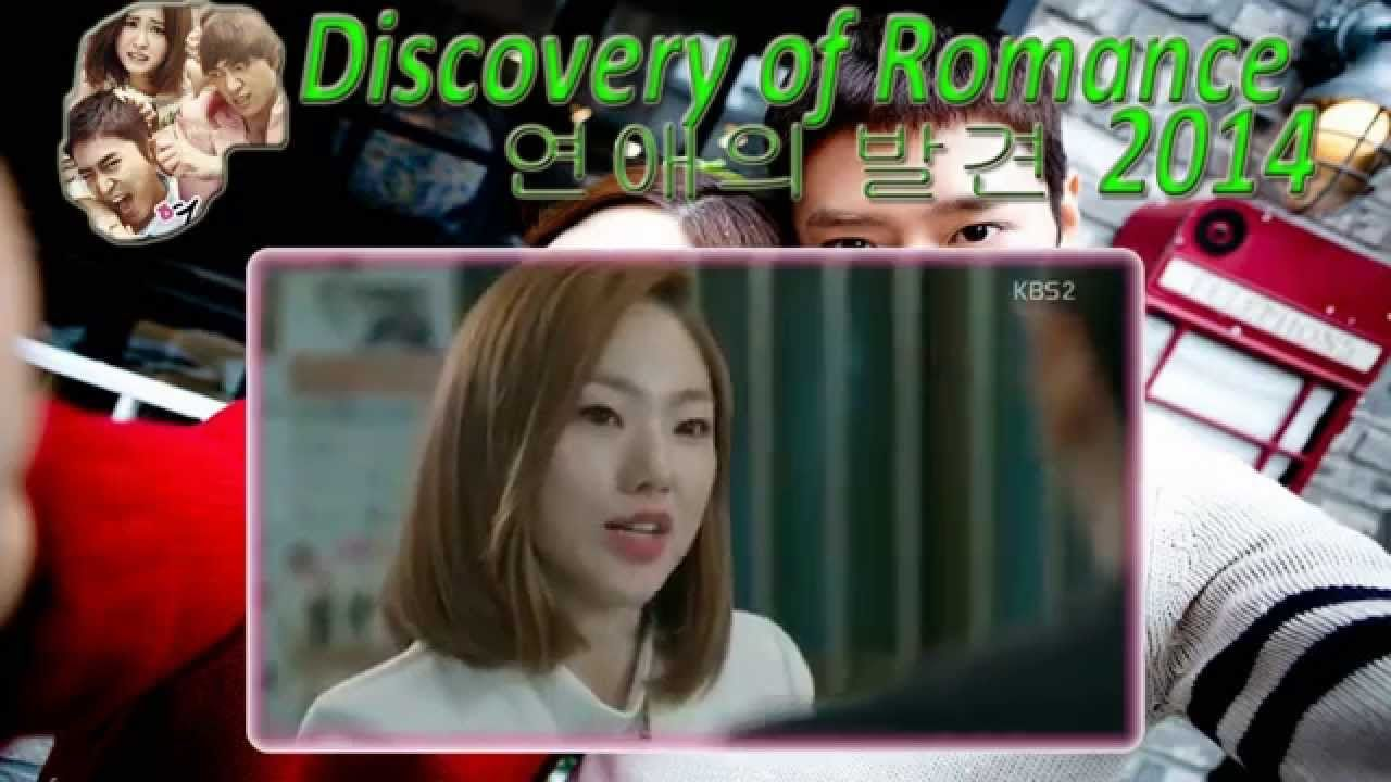 Discovery of Romance Ep 16 (EngSubHD)   연애의 발견   Korean