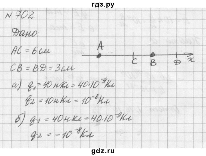 Гдз самостоятельные и контрольные работы по математике класс  Гдз самостоятельные и контрольные работы по математике 3 класс петерсон 2017 просто посмотреть не скачивая