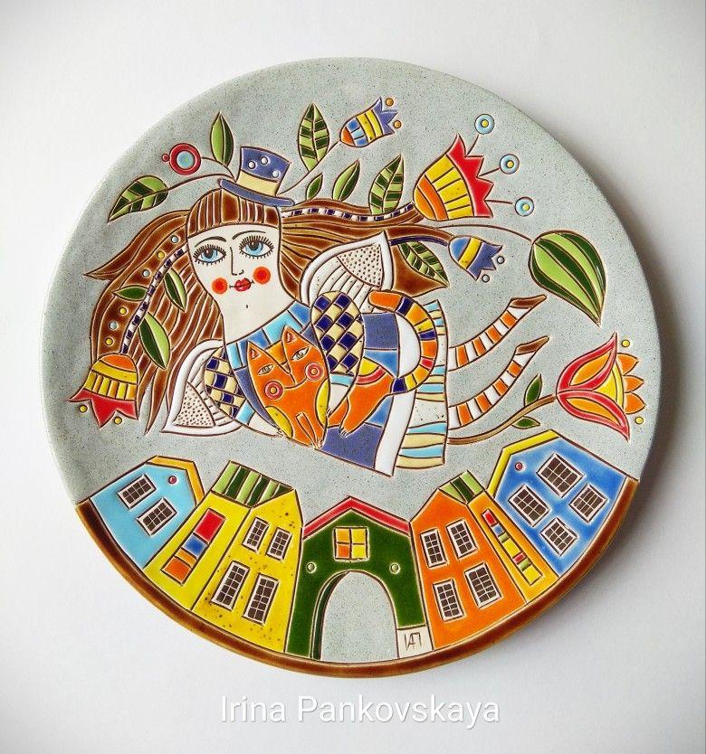 картинки керамические тарелки лишь