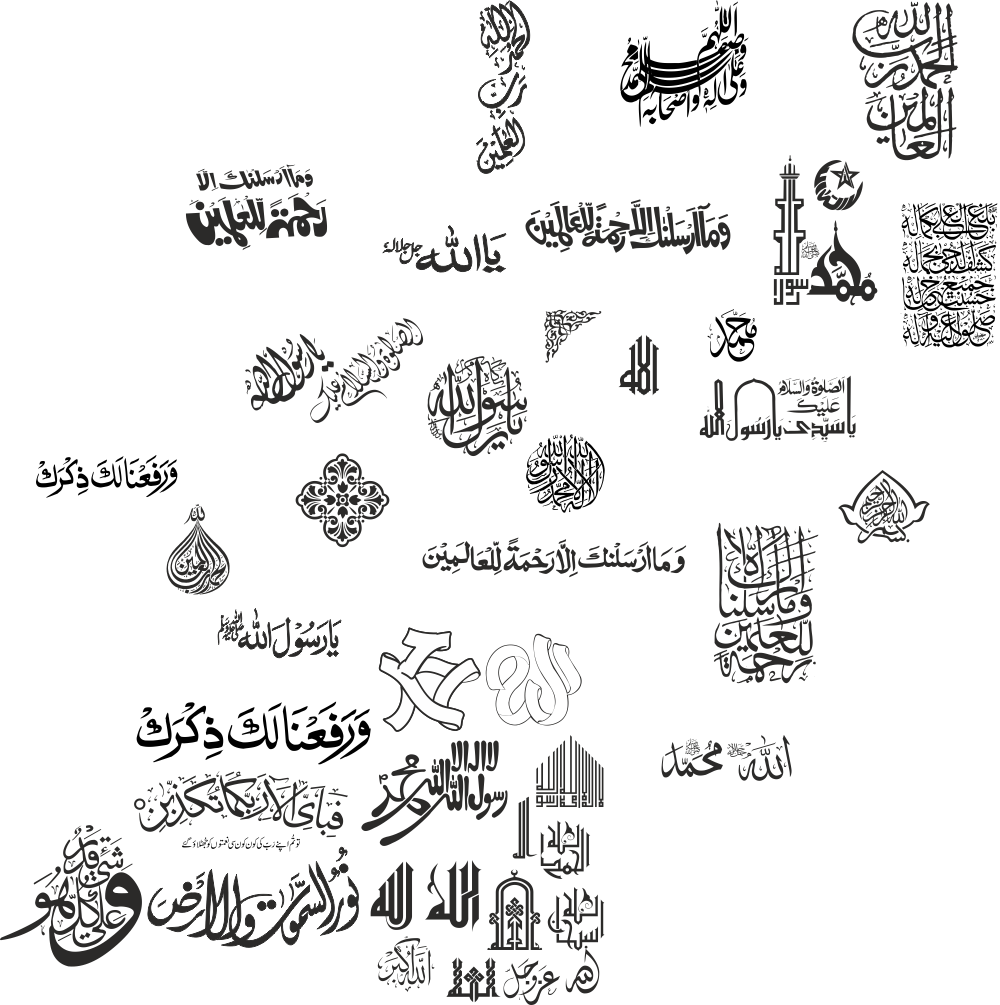 Arabic Calligraphy Free Vector cdr Download 3axis.co in