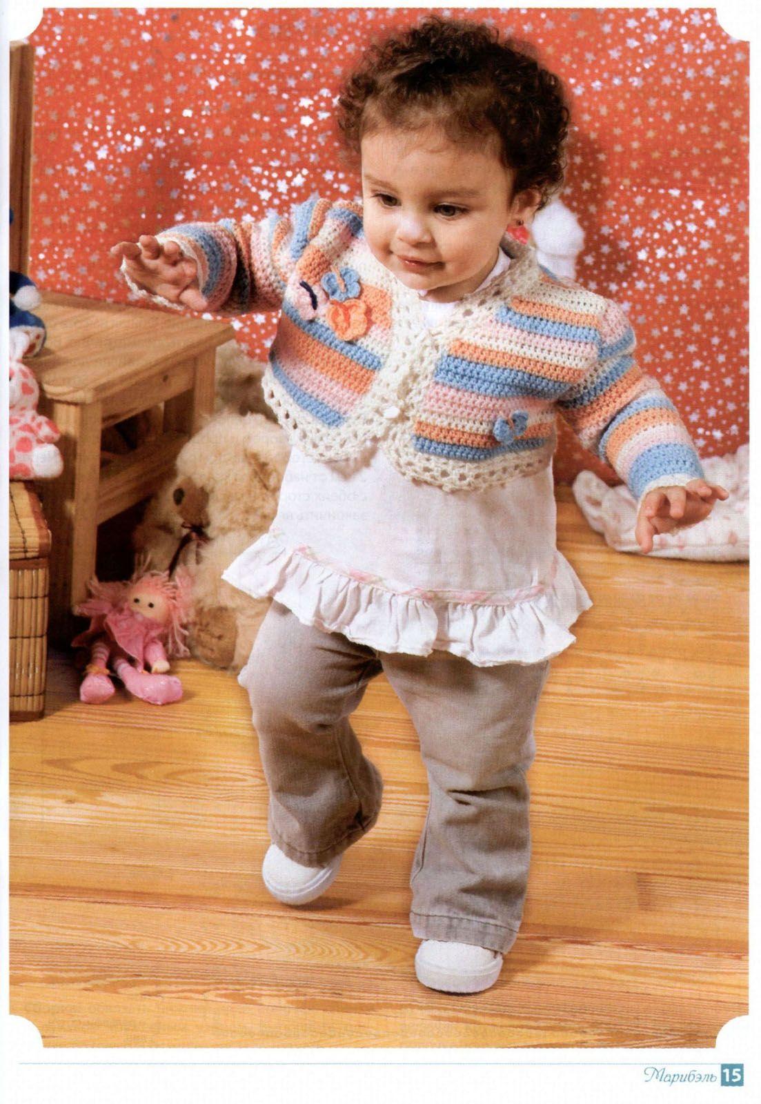 Croche pro Bebe: Casaquinho,lindinho!