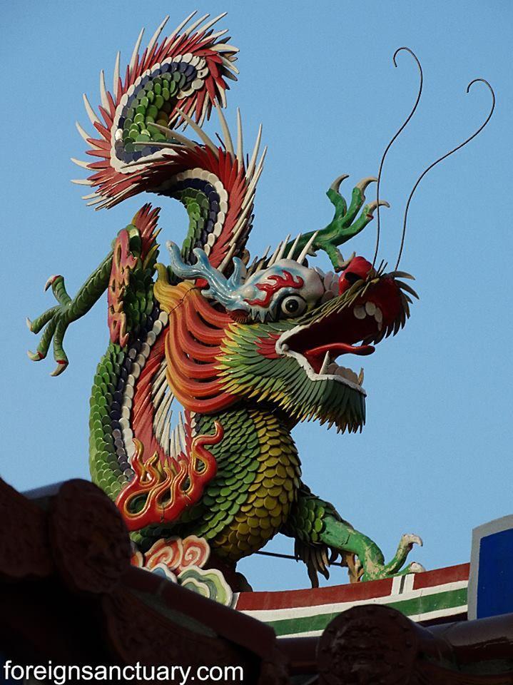 Korean Dragons Mythology: Dragon On A Temple Rooftop ----> Fireworks, Food, Dragons