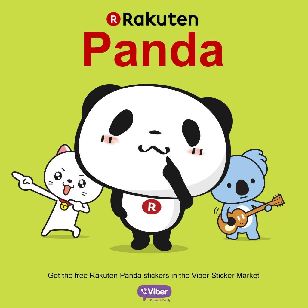 Rakuten Panda Is Here Http On Fb Me 1eljmd1 楽天パンダ パンダ キャラクター