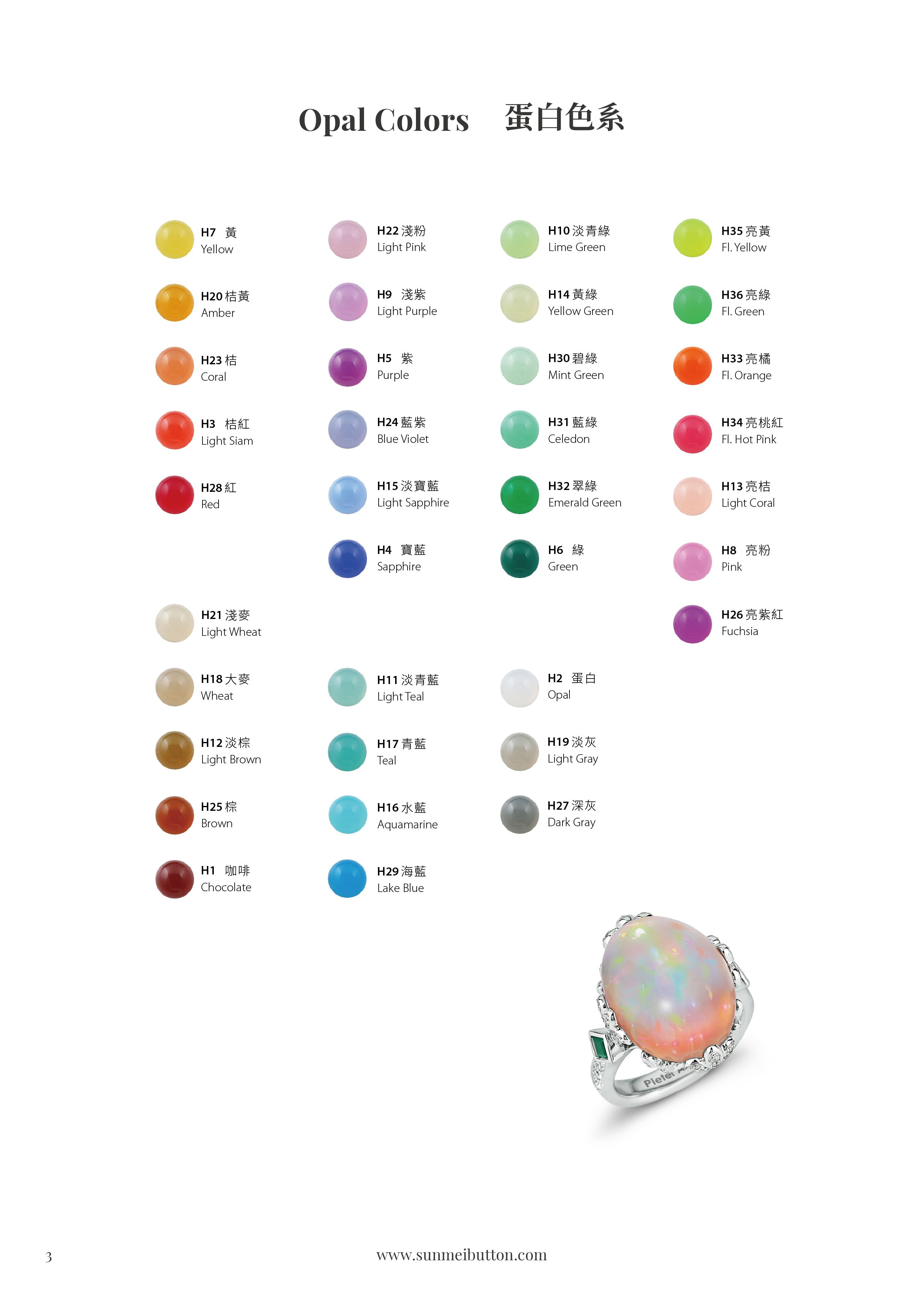 Opal Rhinestone Color Chart In 2020 Rhinestone Material Color Effect Pearl Color