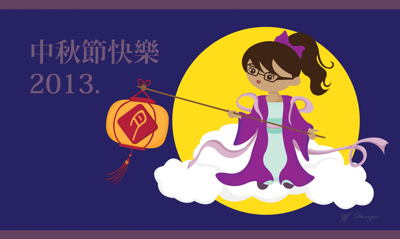 Happy Moon Cake Festival 2013 Illustration Layout Design Yf