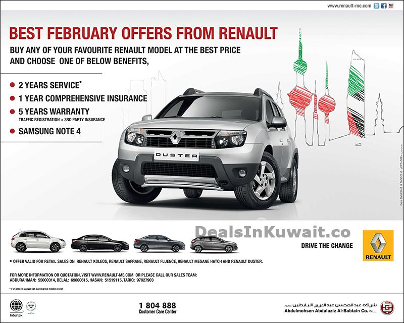 Renault Kuwait Best February Offers 12 February 2015 Deals In