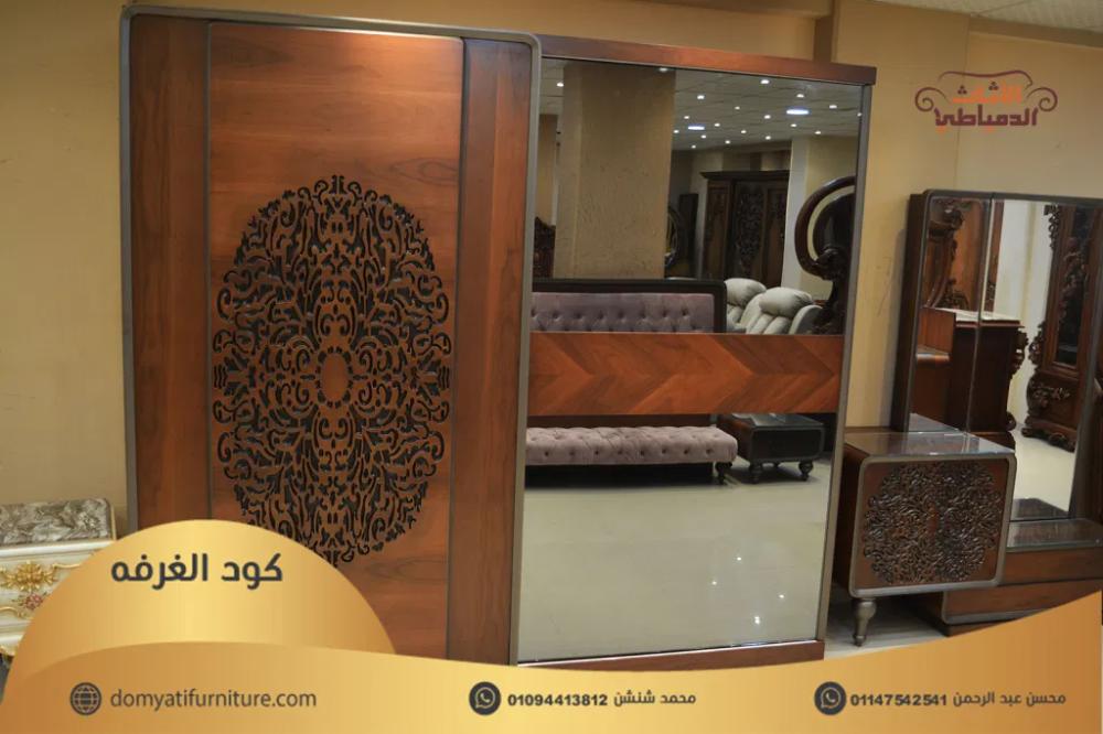 أفضل غرف نوم مودرن تركي 2020 من دمياط موقع الأثاث الدمياطي Modern Bedroom Modern Home