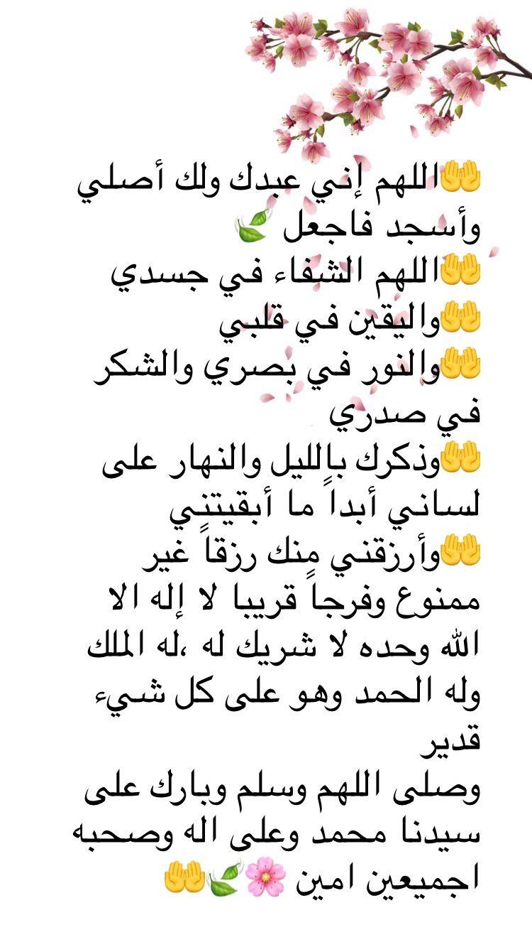 من أدعية سيدنا يوسف عليه السلام امين يارب Islamic Pictures Wisdom Arabic Quotes