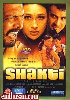 Shakti The Power Hindi Movie Online Karisma Kapoor Nana