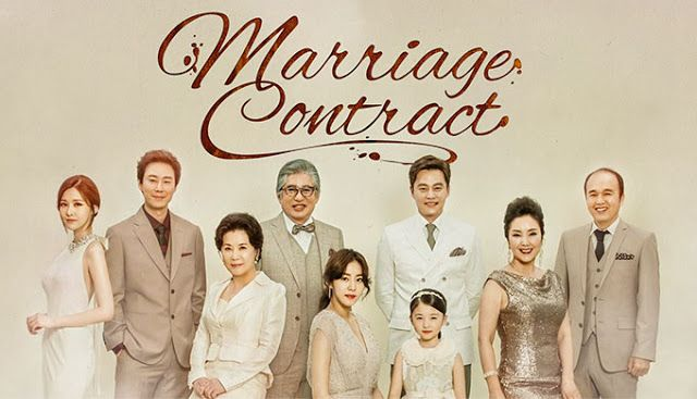 Marriage Contract | ♣ Adictaxic Toxico♣