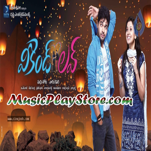 name ringtone with song mp3 download
